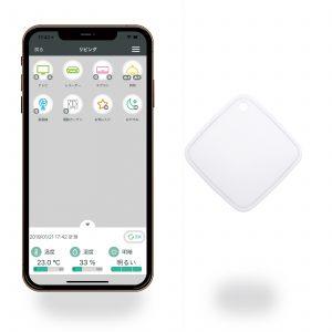 スマート家電リモコンの写真