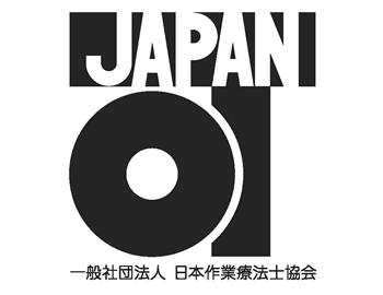 日本作業療法士会