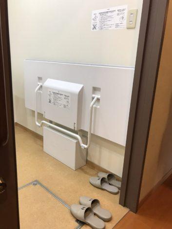 ユニバーサルボードのあるトイレ